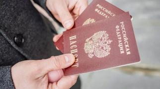 Что такое паспорт гражданина РФ