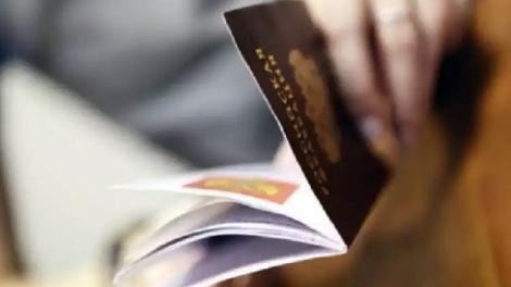 Как можно проверить паспорт РФ на действительность