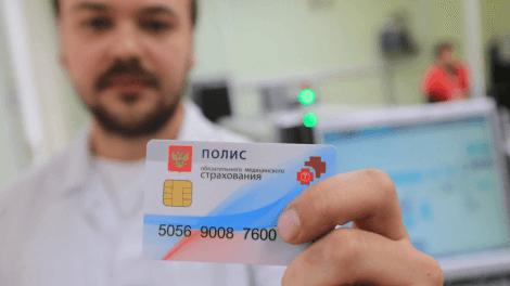 Как получить медицинский полис с РВП для иностранных граждан
