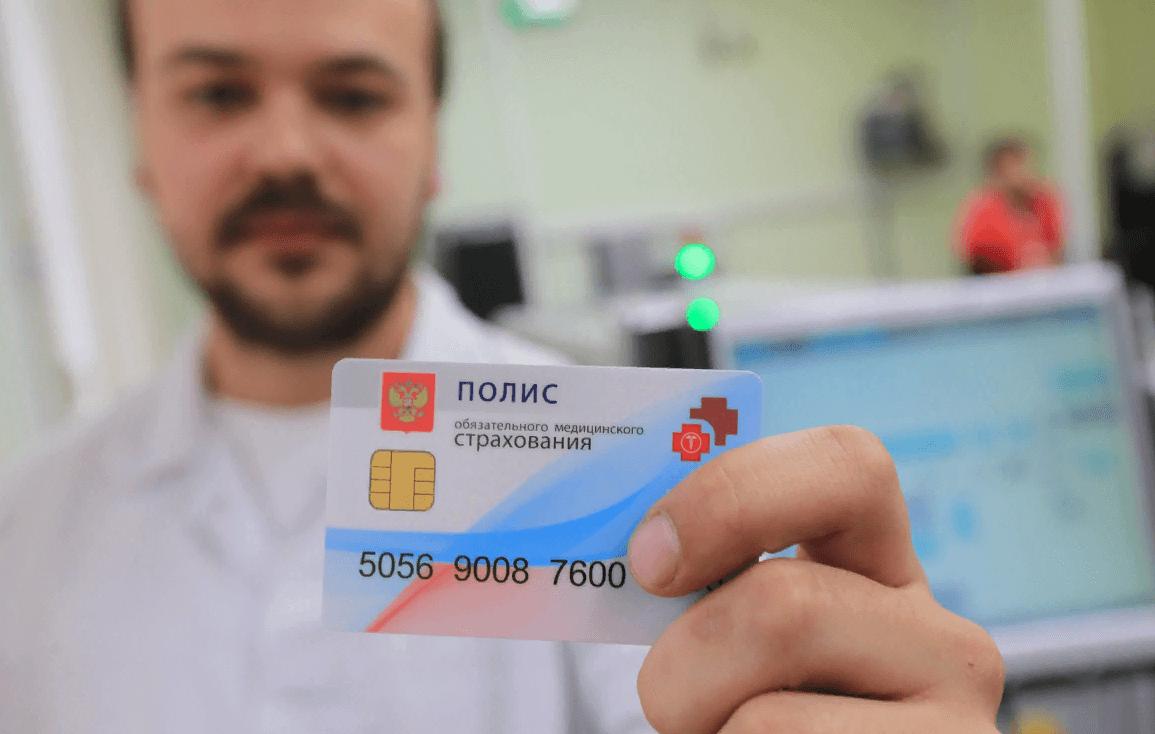 Какие нужны документы для оформления полиса иностраномк гражданину с рвп