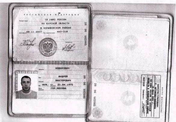 Можно ли заверить копию паспорта гражданина РФ у нотариуса