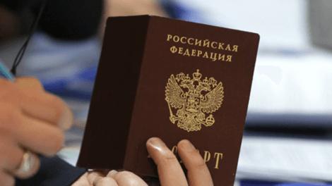 Как проходит замена паспорта гражданина РФ в другом городе