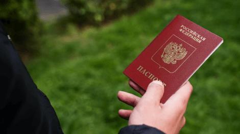 Как проверить готовность российского паспорта
