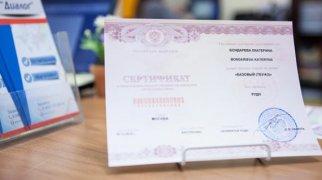 Как сдать экзамен на РВП в России