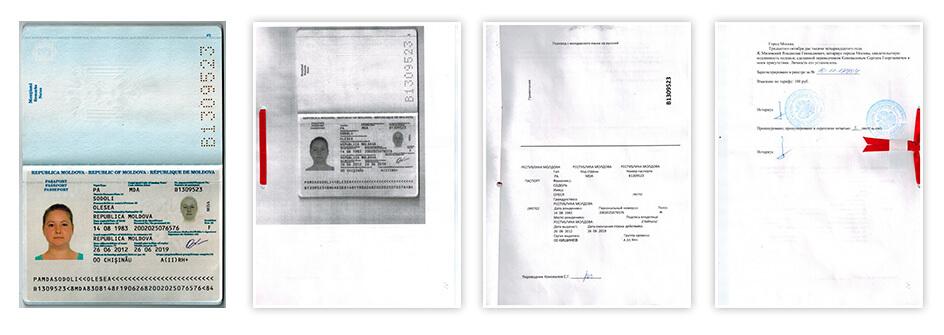 Как выглядит нотариально заверенный перевод паспорта