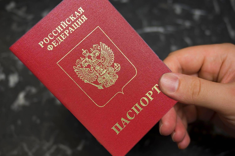 Как выглядит паспорт РФ