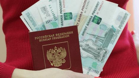 Как узнать задолженность по транспортному налогу физических лиц