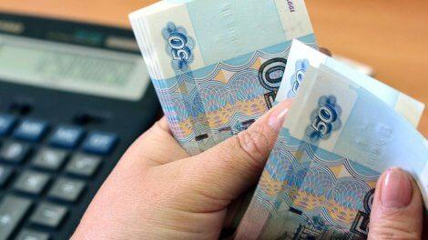 Какую госпошлину нужно оплатить за РВП в России