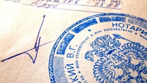В интернете продают копии паспортов украинцев, которые мошенники используют для получения кредитов.