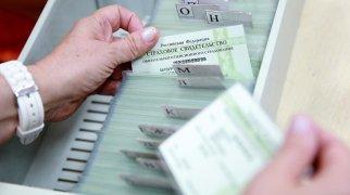 Нужен ли страховой номер индивидуального лицевого счета ребенку в РФ