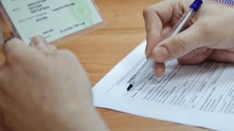 Нужно ли менять ИНН при смене фамилии
