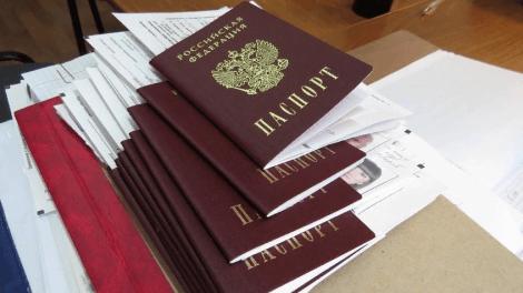 Особенности замены паспорта в 45 лет