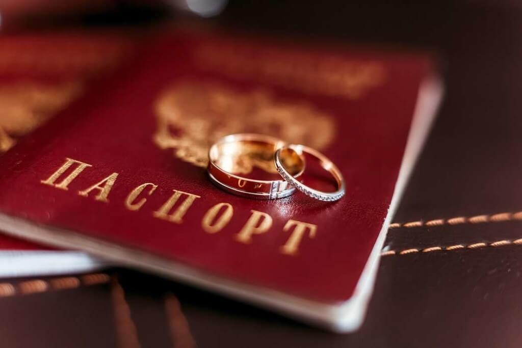 Смена паспорта после замужества: пошаговая процедура и документы