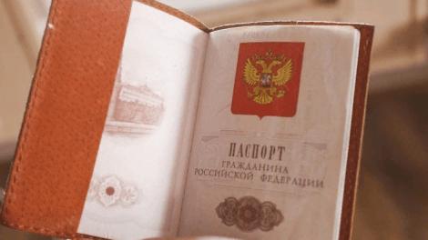 Как узнать паспортные данные человека по фио
