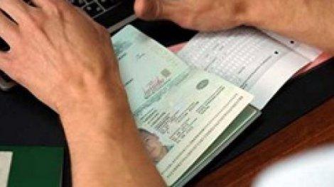 Получение РВП иностранному гражданину