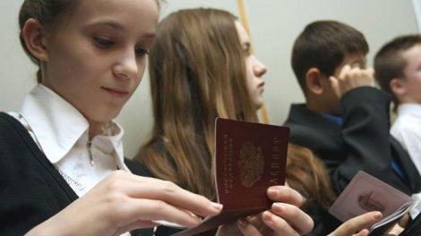 Изображение - Необходимые документы для получения паспорта в 14 лет Poryadok-polucheniya-pasporta-v-14-let-470x264
