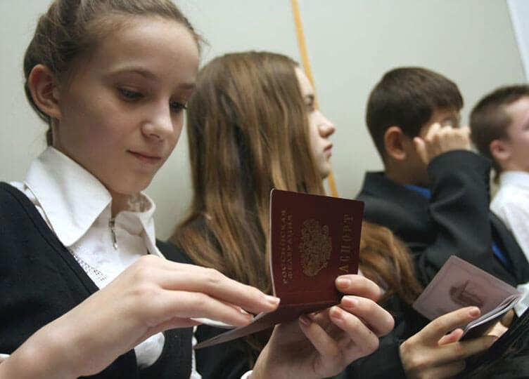 Как получить паспорт впервые ребёнку в 14 лет