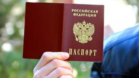 Порядок замены паспорта гражданина РФ