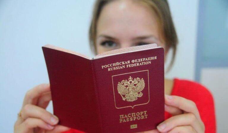Замена паспорта в 45 лет: документы, штраф, переоформление, сроки