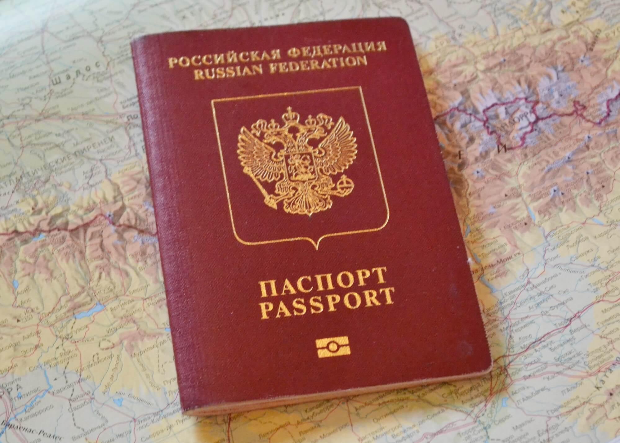 Заграничный паспорт гражданина РФ как альтернативное удостоверение личности