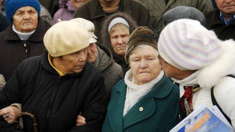 Минимальный размер пенсии в России