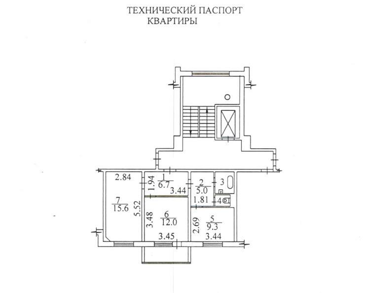 Техпаспорт квартиры