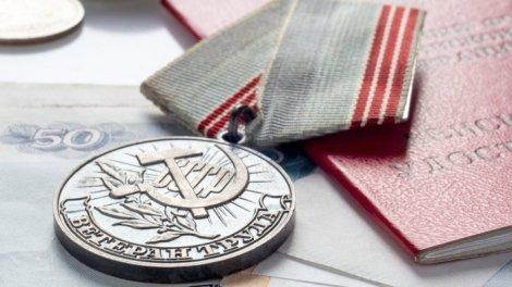 Медаль ветерана труда