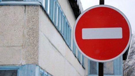 """Дорожный знак """"кирпич"""""""