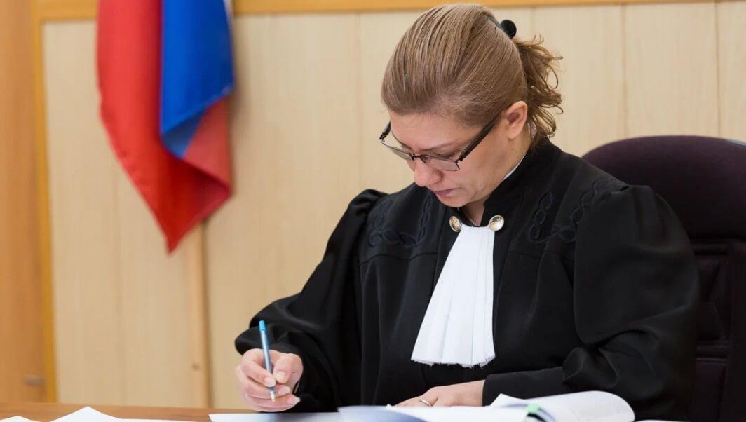 признание судом